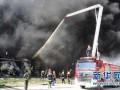 宁夏一精细化工厂发生爆炸