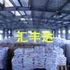 供应碳酸锌