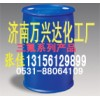 三氟乙酸甲酯