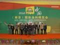 第13届中国国际涂料展览会