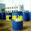 供应丙烯酸甲酯