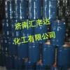 供应1,4-二氧六环