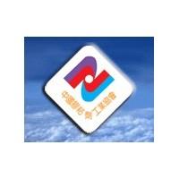 第十五届中国国际胶粘剂及密封剂展览会