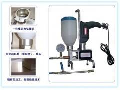 微型电动高压灌浆机S-812/DM-512-- 德美建材工程(香港)有限公司