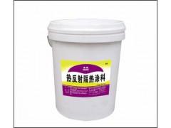 彩钢屋面反射隔热涂料DMPA-S-TR-W-85A-- 德美建材工程(香港)有限公司