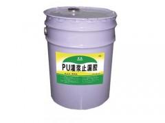 聚氨酯灌浆料(疏水型)DMPU-S-GJ-0-510-- 德美建材工程(香港)有限公司