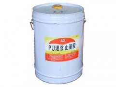 聚氨酯灌浆料(亲水型)DMPU-S-GJ-W-500-- 德美建材工程(香港)有限公司