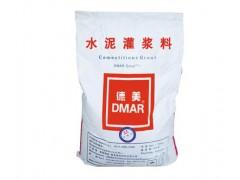 無收縮水泥灌漿料DMC-GM-70/80/90-- 德美建材工程(香港)有限公司