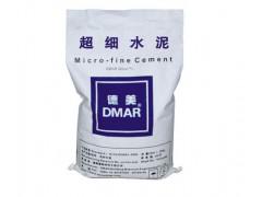 超細水泥DMFC-600/700/800-- 德美建材工程(香港)有限公司