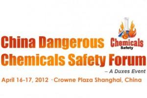 中国危险化学品安全研讨会将在中国上海召开