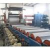石头纸生产线