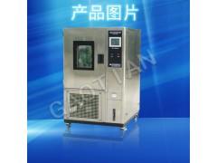 湖南长沙恒温恒湿试验机(GT-TH系列)-- 高天试验设备湖南有限公司