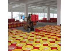 溶剂油石脑油工业燃料油-- 东盛能源燃料股份有限公司