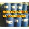 供对氯氰苄|高品质对氯氰苄|济南对氯氰苄厂家