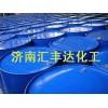 供二乙胺|浙江建业二乙胺山东总经销