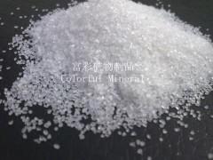 专业生产圆粒石英砂 透明石英砂-- 连云港东海富彩矿物制品有限公司