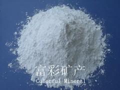 熔融石英砂 熔融石英粉-- 连云港东海富彩矿物制品有限公司