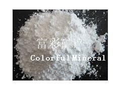 干式变压器填料用硅微粉-- 连云港东海富彩矿物制品有限公司