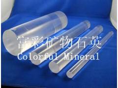 高纯石英棒 供应各种规格石英棒-- 连云港东海富彩矿物制品有限公司