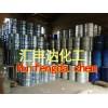 CAS:616-38-6,碳酸二甲酯,山东DMC厂家直销商