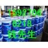 DC9710-1C 丙烯酸改性橡胶防腐底漆