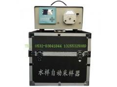 【东营】便携式水质采样器|等比例自动采水器聚创8000E-- 青岛聚创环保设备有限公司销售部门