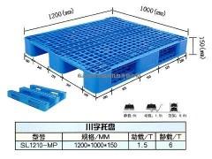 川字网格塑料仓库垫板-- 山东省临沂市双龙塑料有限公司