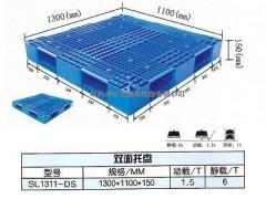 桂林宜春北海无锡塑料叉车托盘栈板-- 山东省临沂市双龙塑料有限公司