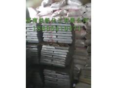 供应0#锌锭,现货销售-- 济南益帆化工有限公司