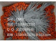 钢丝封条陕西销售部-- 山东省庆云县铅封厂