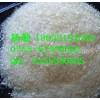 2-氯肉桂酸 CAS 编号:3752-25-8