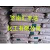 对二氯苯 CAS:106-46-7