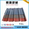 PVC塑钢瓦 防腐瓦 塑料瓦价格