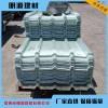 上海FRP采光瓦 玻璃钢瓦价格 阳光瓦厂家