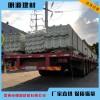 定制960型采光瓦 屋顶阻燃FRP透明玻璃钢瓦楞板 FRP板