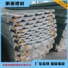 840型防腐玻璃钢拉挤采光板温室大棚屋顶透明板采光瓦