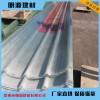 临沂FRP采光瓦采光板生产厂家 FRP玻璃钢防腐阻燃瓦批发价