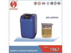 供应锁龙UL水成膜消防泡沫/SFS-AFFF3%泡沫浓缩液-- 江苏锁龙消防科技股份有限公司