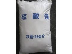 liusuan镁 无水 七水liusuan镁   MgSo4-- 中穗(广州)贸易有限公司