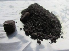 无水三氯化铁 三氯化铁-- 中穗(广州)贸易有限公司