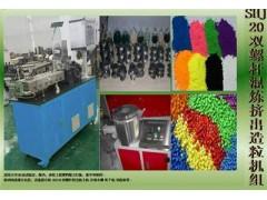 实验室用小型镙杆挤出机厂家-- 东莞市九通机械有限公司