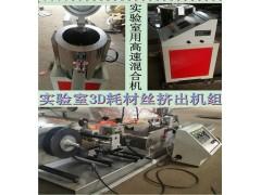 专用色母粒用高混机-- 东莞市九通机械有限公司