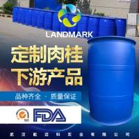 肉桂酸乙酯103-36-6的作用和用途