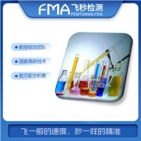 聚甘油脂肪酸酯在食品中的应用