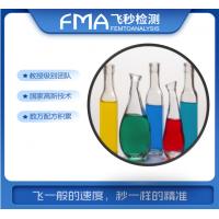化学品助剂性能综合阐述