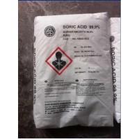 硼酸 进口硼酸 超细俄罗斯进口硼酸