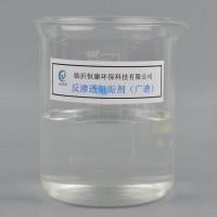 反渗透用高效阻垢剂DH692