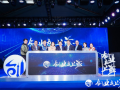 """""""创业在上海""""专访:安赐环保以创新科技为超低排放插上节能翅膀"""
