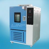 高低温试验箱要符合哪些试验要求