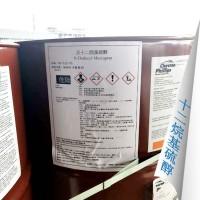 十二烷基硫醇 CAS#:112-55-0